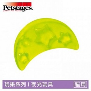 【Petstages】夜光彎月